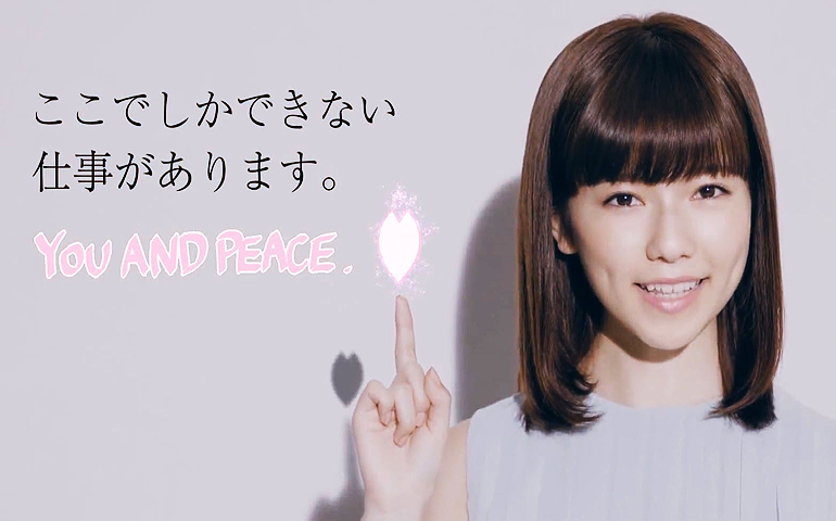 Campaña You and Peace con AKB48