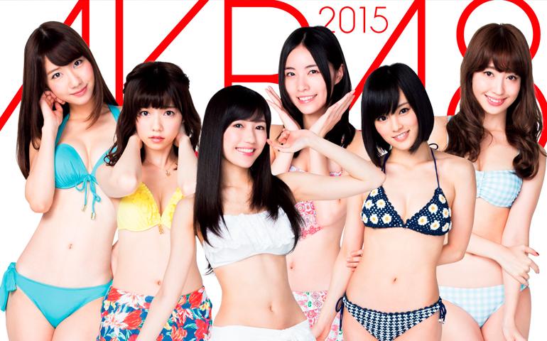 Calendario de AKB48 en 2015