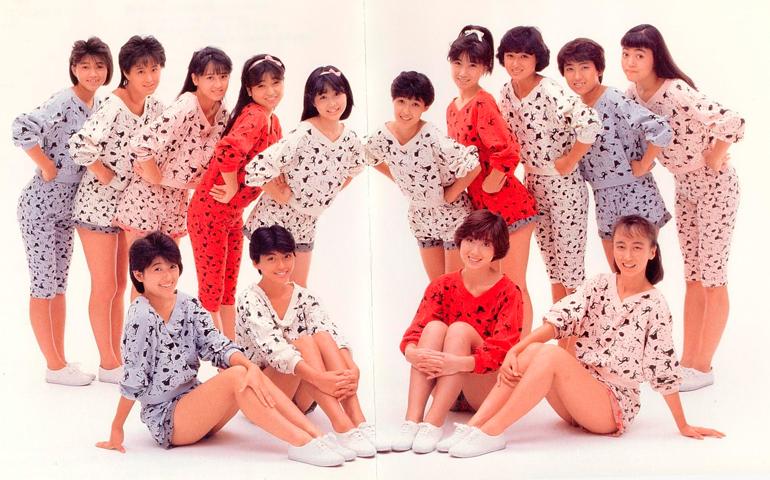 Grupo Onyanko Club