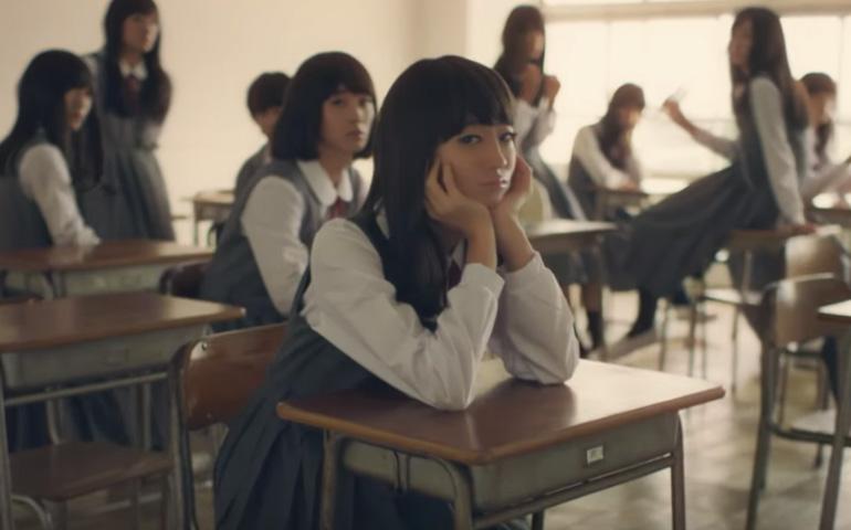 High School Girl Shiseido