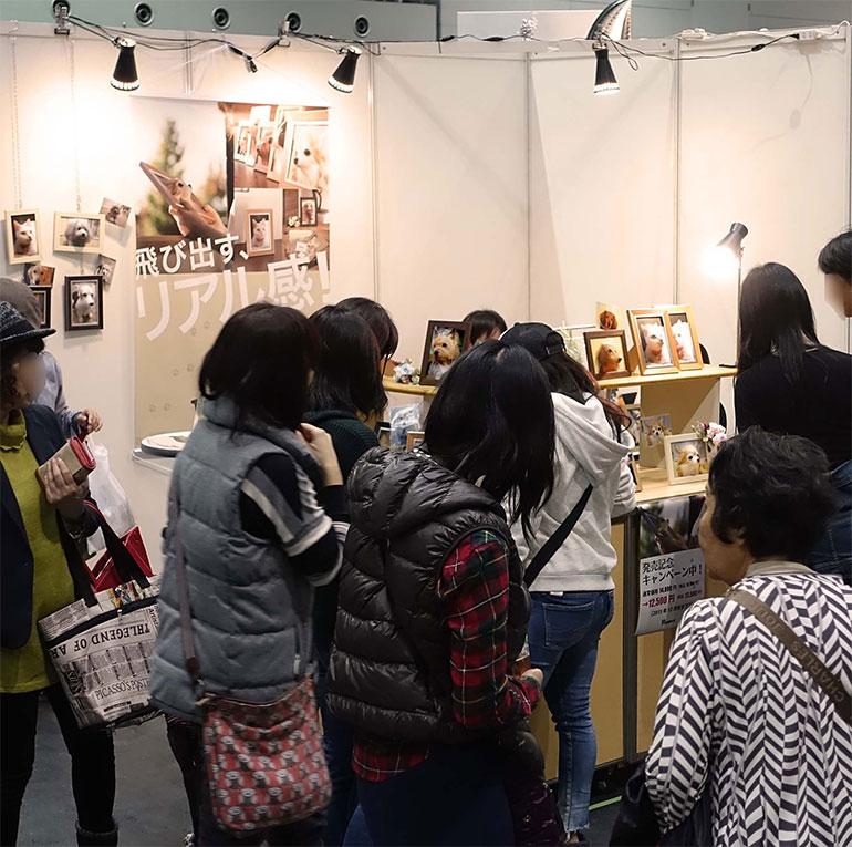 Exposición Poppet Osaka