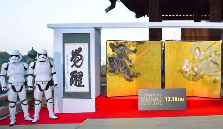 Star Wars en Kioto