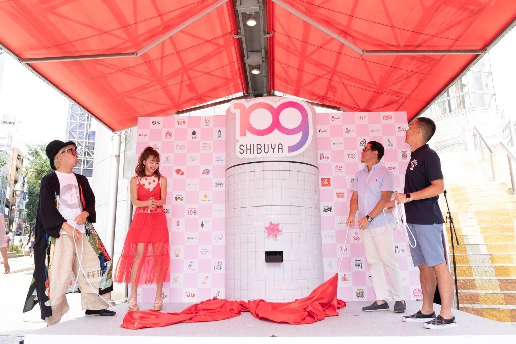 Nuevo logo Shibuya 109